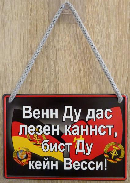 Hängeschild - russischer Spruch